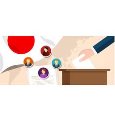 japan democracy political process selecting vector image vector image