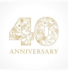 40 anniversary vintage logo vector