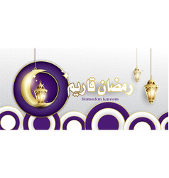 elegant design of ramadan kareem banner vector image