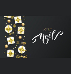 joyeux noel french merry christmas golden vector image