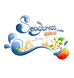 Happy Songkran Festival in Thailand vector image