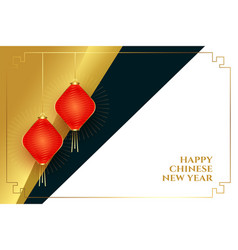 Hanging chinese lamps for chinese new year vector