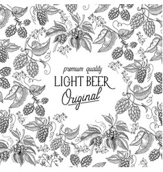Abstract fresh light beer vintage template vector