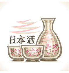 Alcohol drink sake vector
