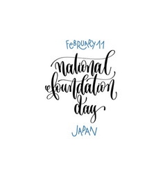 february 11 - national foundation day - japan vector image