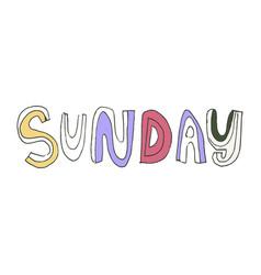 Hand drawn text - sunday vector