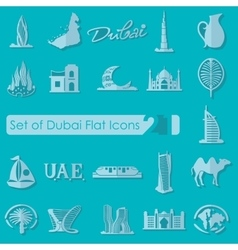 Set of Dubai icons vector image