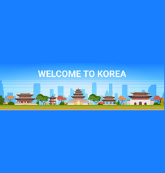 Welcome to korea poster traditional palace vector