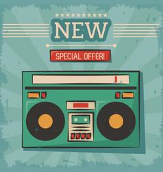 Vintage technology stereo cassette music vector