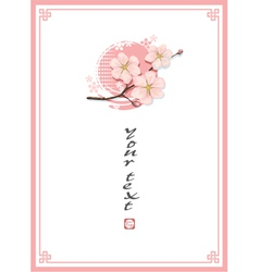 Oriental Cherry Template Background vector image vector image