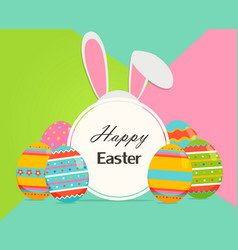 happy easter banner with eggs and rabbit ears vector image