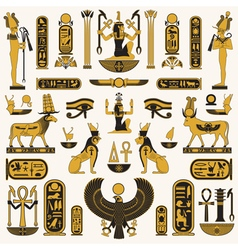 Ancient egyptian symbols vector