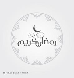 Ramadan kareem creative typography having moon in vector