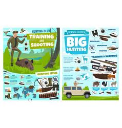 Hunting training club animals shooting equipment vector