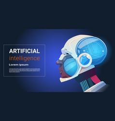 artificial intelligence modern robot brain vector image