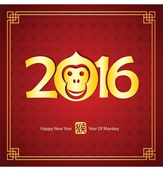 Chinese new year 2016 4 vector