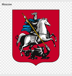 Emblem of moscow vector