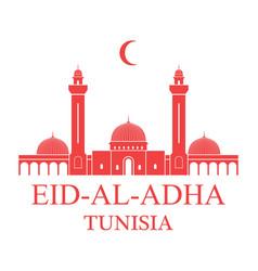 eid al adha tunisia vector image