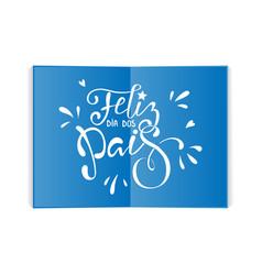 Feliz dia dos pais - happy fathers day vector
