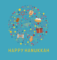 Hanukkah holiday flat design icons set in round vector