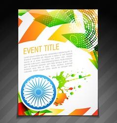Indian flag card vector