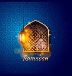 ramadan kareem cover mubarak background template vector image