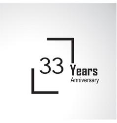 Anniversary template design box vector