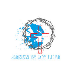 biblical inscriptions christian art jesus vector image