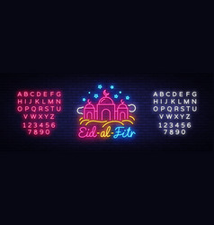 festive of eid-al-fitr neon vector image