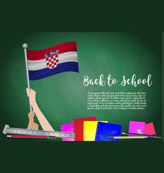 Flag of croatia on black chalkboard background vector