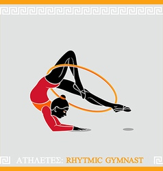 Athlete rhytmic gymnast vector