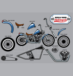 Building motorcycle parts set vector