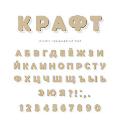 cardboard cyrillic typographical font craft abc vector image