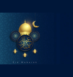Eid mubarok islamic background template vector