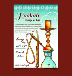 Hookah lounge and bar advertising poster vector