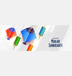kites and spool string for makar sankranti vector image