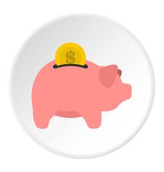 pig money box icon circle vector image