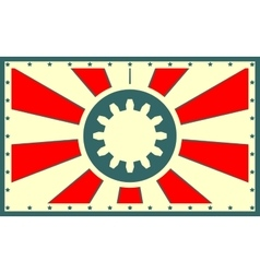 sun rays backdrop with gear icon vector image vector image