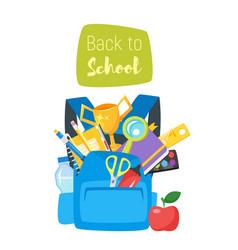 blue school backpack vector image