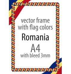 Flag v12 romania vector