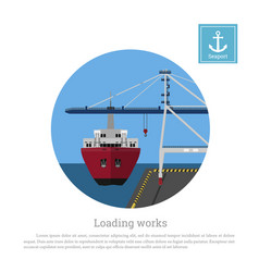 load cargo ship in the port unloading containers vector image