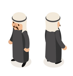arab businessman traditional national ethnic vector image