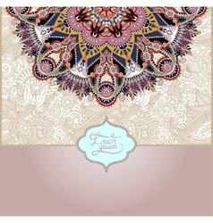 Islamic vintage floral pattern template frame vector