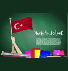 Flag of turkey on black chalkboard background vector