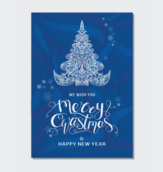 merry christmas party placard vector image