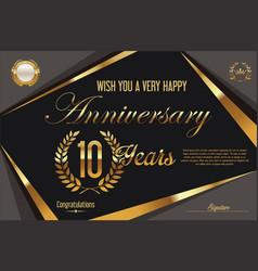 retro vintage anniversary background 10 years vector image