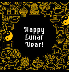 chinese spring lunar year greetings vector image