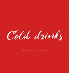 cold drinks handwritten calligraphy vector image