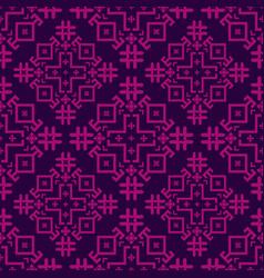 cute geometrical seamless pattern vector image