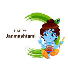 Happy krishna janmashtami little lord krishna vector